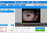 迅捷视频转换器怎么制作GIF 教你学会制作动图表情包