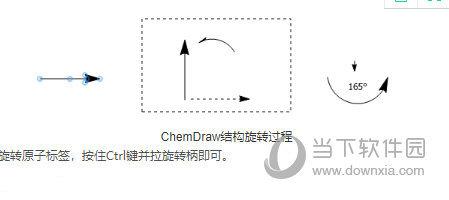 ChemOffice下载