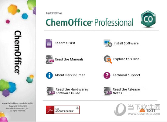 ChemOffice2017版