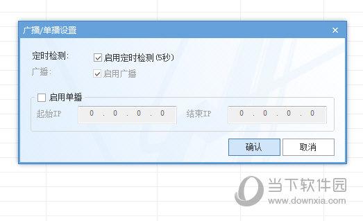 ipcsearch ver1.4