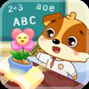 儿童教育乐奇小课堂 V1.04 安卓版