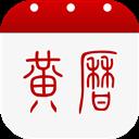 正统黄历 V1.0.7 安卓版