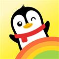 小企鹅乐园 V5.5.0 苹果版