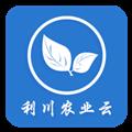 利川农业云 V1.3.5 安卓版