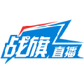 战旗主播工具电脑版 V3.21.01.15 官方最新版