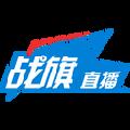 战旗主播工具 V3.19.05.16 官方测试版