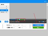 迅捷视频转换器怎么合并音频 教你轻松合并两段音频