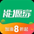 能源家 V7.0.1 苹果版