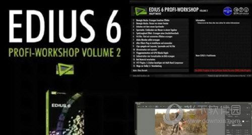 Edius6免费版