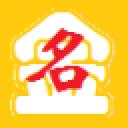 金名宝宝取名软件 V5.4.2.0 官方专业版