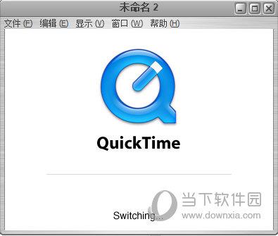 QuickTime专业版