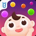 宝宝时光 V2.8.5 安卓版