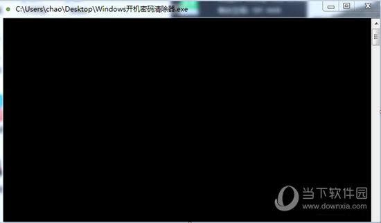 Windows开机密码清除软件