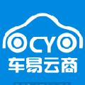车易云商汽车服务云端管理平台