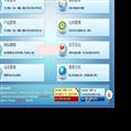 建站之星模板免费版 V2.7 最新版