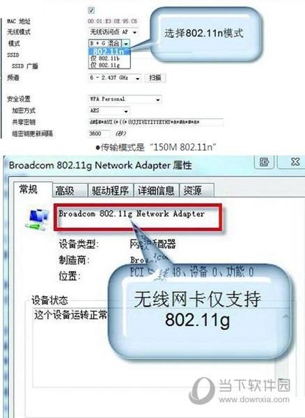 802.11n usb无线网卡驱动Win10