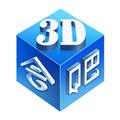 3D会吧 V2.1.9 苹果版