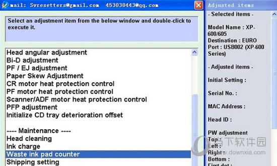 爱普生L1800废墨清零软件