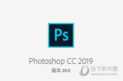 Photoshop CC 2019和谐器