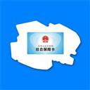 青海人社通 V2.9.2 iPhone版