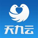 天九云 V3.0.12 安卓版