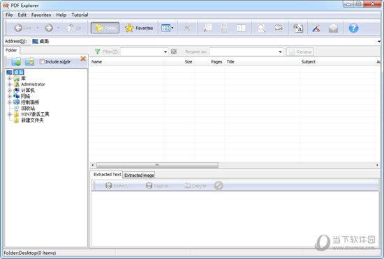 A-PDF Explorer