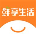 鲜享生活 V1.1 安卓版