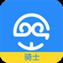 云递配 V2.0.6 安卓版