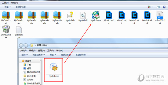 汉语大辞典6.7破解版