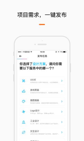 云沃客 V3.1.8 安卓版截图3