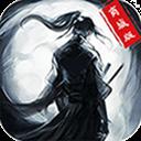 无敌大师兄商城版 V1.0.0 安卓版