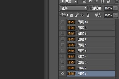 每一个图层都代表着GIF图片的单帧
