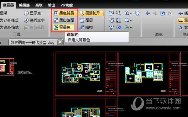 CAD绘图设置