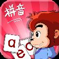 悟空拼音 V1.0.1 官方最新版