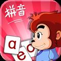 悟空拼音 V2.0.6 苹果版