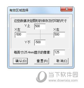PC Logo For windows