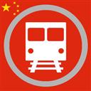 中国地铁离线版 V4.1 苹果版