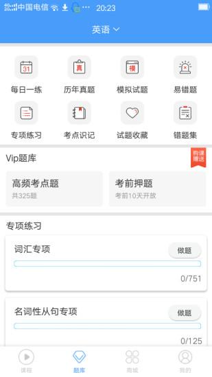 接本帮 V4.0 安卓版截图4