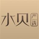 水贝严选 V1.0.07 安卓版