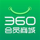 360会员商城 V1.0.2 安卓版