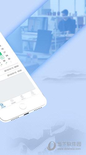 深蓝卫士 V1.0.9 安卓版截图2