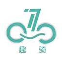 趣骑出行 V1.1.5 安卓版
