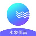 水象优品 V1.7.3 安卓版