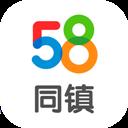 58同镇 V9.1.1 安卓版