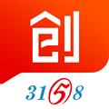 创业宝 V5.2.5 安卓版