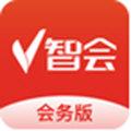 V智会 V2.3.2 安卓版