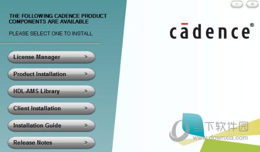 Cadence17.2破解版