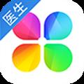 春雨诊所 V5.0.8 iPhone版