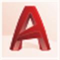 Autodesk Vehicle Tracking(道路建造模拟软件) V2020 官方版