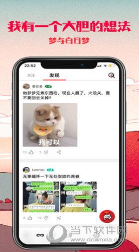 捉妖app